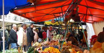 Рынки