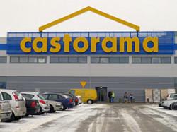 Сastorama (Касторама)